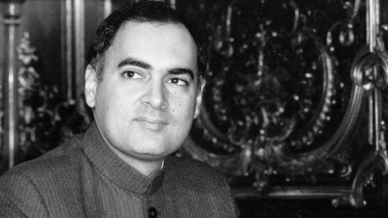 Sadbhavana Diwas 2019:  राजीव गांधी यांचा जन्मदिन 'सदभावना दिवस' म्हणून का साजरा केला जातो?