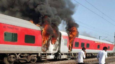 Telangana Express Catches Fire: तेलंगना एक्सप्रेस रेल्वेला आग, दोन डबे आगीच्या भक्षस्थानी