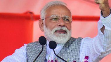 Happy Birthday Narendra Modi: पंतप्रधान नरेंद्र मोदी यांच्या 69 व्या वाढदिवसानिमित्त अमित शहा, पीयुष गोयल, अशिष शेलार यांच्या सह दिग्गजांकडून जन्मदिनाच्या शुभेच्छा