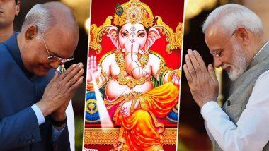 Ganesh chaturthi 2019: पंतप्रधान नरेंद्र मोदी, राष्ट्रपती रामनाथ कोविंद यांच्याकडून गणेश चतुर्थीच्या शुभेच्छा