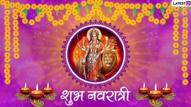 Happy Navratri Images HD Free Download: शारदीय नवरात्र निमित्त मराठमोळी HD Greetings, Wallpapers, Wishes शेअर करुन द्या नवरात्रोत्सवाच्या शुभेच्छा