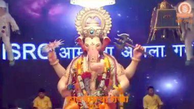 Lalbaugcha Raja 2019 LIVE Mukh Darshan Day 8: घरबसल्या लालबागचा राजा 2019 चं दर्शन आणि आरती याचं थेट प्रक्षेपण पहा येथे!