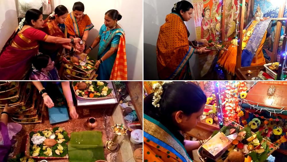 Jyeshtha Gauri Pujan 2019: ज्येष्ठा गौरी पूजन आणि ओवसं का आहे सुवासिनींसाठी खास, जाणून घ्या पूजा विधी आणि साहित्य