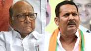 शरद पवार यांनी उदयनराजे भोसले यांच्यावर लगावला टोला; म्हणाले, 'कुणाच्या जाण्याने महाराष्ट्रात फरक पडणार नाही'