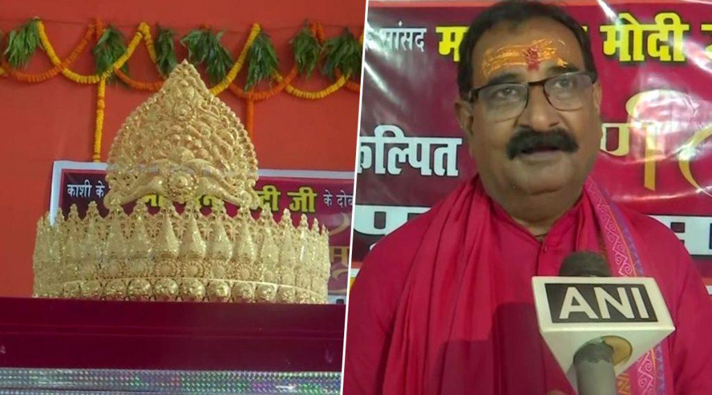 PM Narendra Modi 69th Birthday Special: वाराणसीच्या संकट मोचन मंदिरामध्ये  मोदी चाहता अरविंद सिंह कडून 1.25 किलो वजनाचा सोन्याचा मुकूट अर्पण
