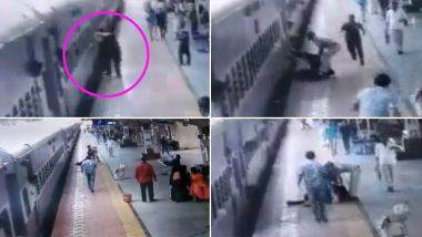 मनमाड: चालती ट्रेन पकडण्याच्या नादात गमावणारा होता जीव मात्र RPF जवानाच्या प्रसंगावधानामुळे वाचले रेल्वे प्रवाशाचे प्राण, Watch Video