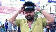 गुजरात: 'डोकं मोठं आहे हेल्मेट पुरत नाही'; दुचाकी स्वाराचा दावा ऐकून पोलिसांनी केला दंड माफ, वाचा सविस्तर