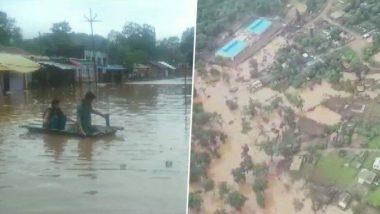 Maharashtra Rains: गडचिरोली मध्ये मुसळधार पावसामुळे पूर सदृश्य स्थिती; हवामान खात्याकडून Red Alert जारी