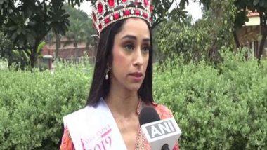 Mrs India 2019: वडोदरा मधील पूजा देसाई बनली 'मिसेस इंडिया 2019', जाणून घ्या तिच्या या अद्भूत प्रवासाबद्दल