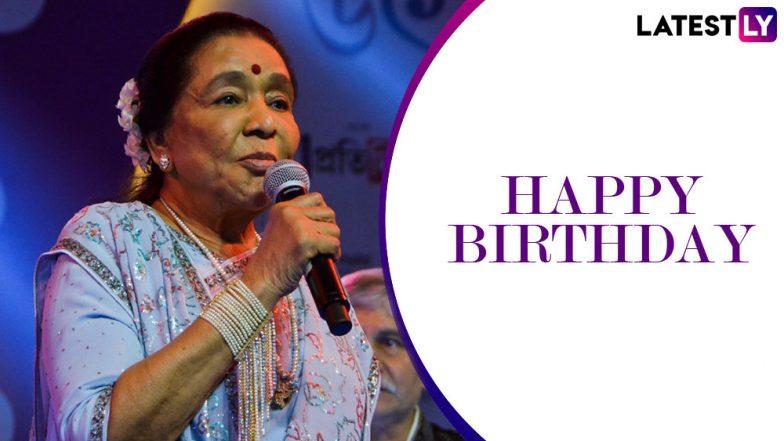 Happy Birthday Asha Bhosle: नाच रे मोरा... ते दिल चीझ क्या है.. अष्टपैलू गायिका आशा भोसले यांच्या 'या' एव्हरग्रीन गाण्यांची जादू आजही रसिकांवर कायम!