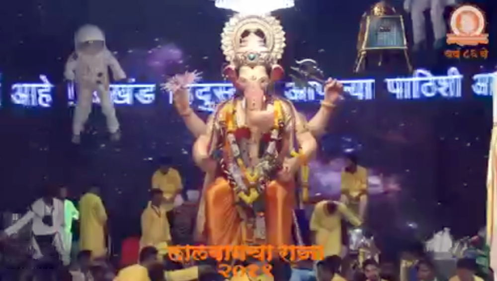 Lalbaugcha Raja 2019 LIVE Mukh Darshan Day 7: लालबागचा राजा 2019 चं दर्शन आणि आरती पाहण्यासाठी लांबच लांब रांग विसरा; इथे पहा 24X7 घरबसल्या दर्शन, लाईव्ह आरती