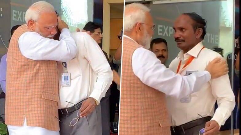 ISRO चीफ के. सिवन यांना अश्रू अनावर; पंतप्रधान नरेंद्र मोदी यांनी मिठी मारत दिला धीर (Watch Video)