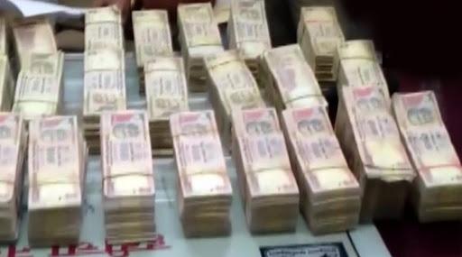 औरंगाबाद येथे 500 आणि 1000 रुपयांच्या जुन्या नोटा जप्त, तिघांना अटक