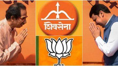 Maharashtra Assembly Elections 2019: शिवसेना-भाजप युतीची उद्या मुंबईत पत्रकार परिषद; जागावाटप अखेरीस जाहीर होण्याची शक्यता