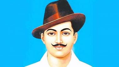 Bhagat Singh Birth Anniversary: क्रांतिकारक भगत सिंह यांचे 10 प्रेरणादायी विचार