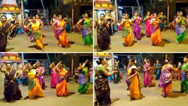 Navratri 2019: ऐलमा पैलमा ते श्रीकांता कमलकांता पर्यंत भोंडल्याचा फेर धरताना गायली जाणारी पारंपरिक गाणी (Watch Video)