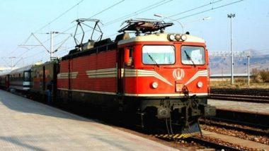 रेल्वे प्रवाशांसाठी दिलासादायक बातमी! धुक्यामुळे ट्रेनला उशीर झाल्यास SMS द्वारे आधीच मिळणार माहिती