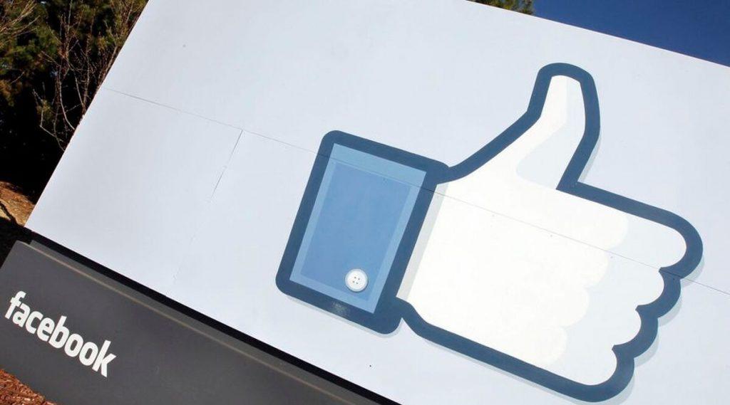 Facebook वरील पोस्टला किती Likes मिळाले हे आता दिसणार नाही