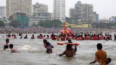 Mumbai High & Low Tide During Ganesh Visarjan 2019 Days: आज होणार दीड दिवसांच्या गणपतींचं विसर्जन; जाणून 3-13 सप्टेंबर दरम्यान भरती आणि ओहोटी यांचे वेळापत्रक