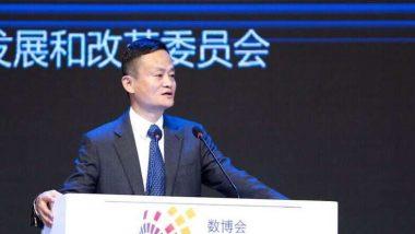 चीनमधील सर्वात श्रीमंत व्यक्तीने घेतली निवृती; 'अलिबाबा'चे संस्थापक Jack Ma वाढदिवसादिवशी अध्यक्षपदावरून पायउतार