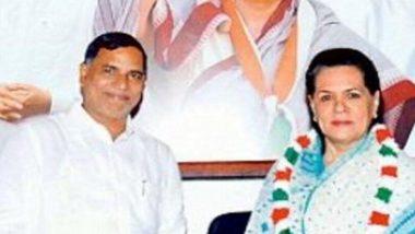 Maharashtra Assembly Elections 2019: कृपाशंकर सिंह यांचा काँग्रेसला रामराम; मल्लिकार्जुन खरगे यांच्याकडे सोपवला राजीनामा