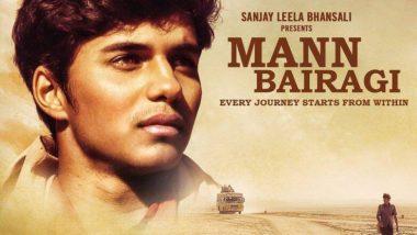 Mann Bairagi First Look: संजय लीला भन्साळी दिग्दर्शित 'मन बैरागी' चित्रपटाचा फर्स्ट लूक प्रदर्शित, पंतप्रधान नरेंद्र मोदी यांच्या जीवनावर आधारित चित्रपट