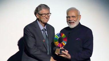 Global Goalkeeper Award: पंतप्रधान नरेंद्र मोदी यांचा 'स्वच्छ  भारत अभियान' करिता बिल अँड मिलिंडा गेट्स फाउंडेशनकडून गौरव