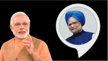 Manmohan Singh vs Narendra Modi: नरेंद्र मोदी यांच्यापेक्षा पंतप्रधान म्हणून 'या' मुद्द्यांवर अधिक यशस्वी ठरले मनमोहन सिंह