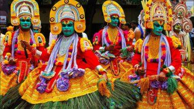 Onam 2019: 'ओणम' चा सण केरळ वासियांसाठी का महत्वाचा मानला जातो? जाणून घ्या