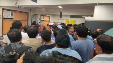 मुंबई: PMC बँकेवर रिझर्व्ह बॅंक ऑफ इंडियाकडून पुढील 6 महिन्यांसाठी निर्बंध; ठेवीदारांना केवळ 1000 रूपये काढण्याची मुभा