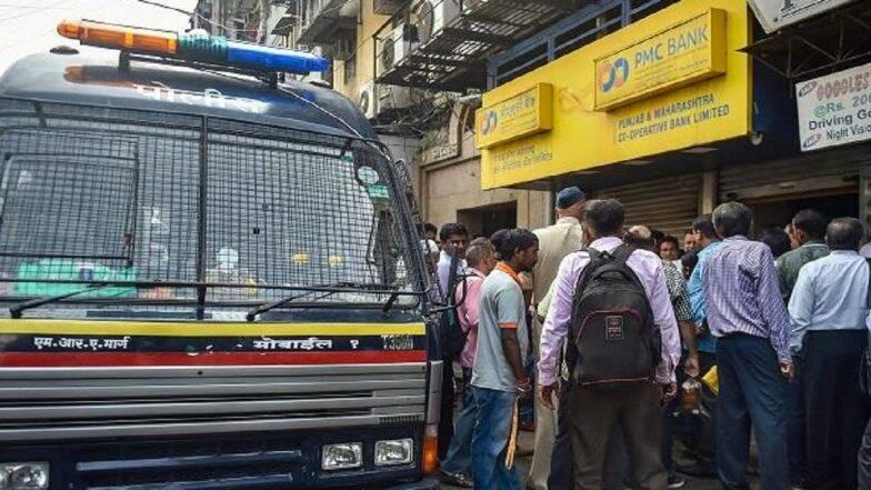 PMC बँक घोटाळप्रकरणी मुंबईत 6 ठिकाणी ED कडून छापेमारी