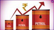 मुंबई सह देशभरात पेट्रोल, डिझेलच्या दरांमध्ये सलग 7व्या दिवशी वाढ; जाणून  घ्या महाराष्ट्रातील प्रमुख शहरांमधील इंधन दर