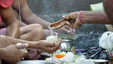 Pitru Paksha 2019: हिंदू धर्मियांमध्ये पितृ पक्षाला का आहे एवढे महत्व? जाणून घ्या यंदाची तिथी आणि संबंधित इतिहास