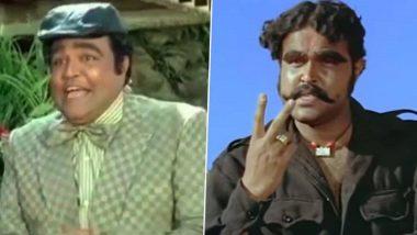 Viju Khote Passes Away: अभिनेते विजू खोटे यांचे सदाबहार डायलॉग; शोले, अशी ही बनवाबनवी ते अंदाज अपना अपना