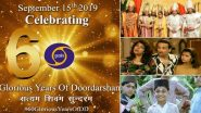 60 Glorious Years Of Doordarshan: रामायण ते शक्तीमान, मालगुडी डेज यांच्यासह अनेक लोकप्रिय मालिकांनी 'दूरदर्शन' ने गाजवलं 90 ची दशक