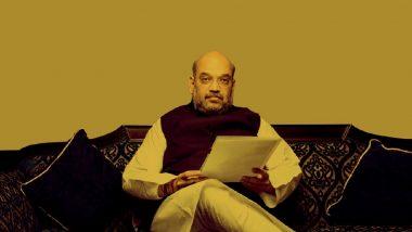 केंद्रीय गृहमंत्री अमित शाह अहमदाबाद येथील केडी हॉस्पीटलमध्ये दाखल, शस्त्रक्रियेपूर्वी तपासणी होण्याची शक्यता
