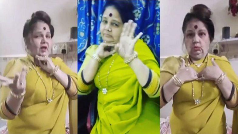 राखी सावंत कायमची निघाली सासरी; तिच्याऐवजी तिची आई करणार लोकांचे मनोरंजन (Video)