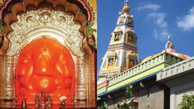 Ganeshotsav 2019: भक्तांचे विघ्न दूर करणारा 'ओझर गावचा विघ्नहर'; जाणून घ्या मंदिर, मूर्ती आणि पौराणिक महत्व
