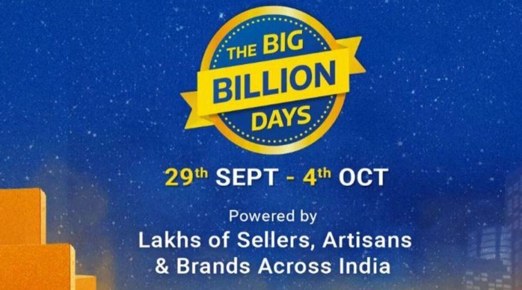 Flipkart 'The Big Billion Days Sale': 29 ते 4 ऑक्टोबरला असणार फ्लिपकार्टचा मेगा सेल, गॅजेट्ससह घरगुती वस्तूंवर मिळणार आकर्षक सूट