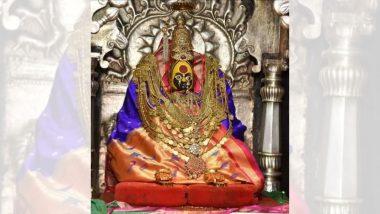 Navratri Special 2019: शारदीय नवरात्री निमित्त असा असेल तुळजापूरच्या तुळजाभवानी चा नवरात्रौत्सव, येथे पाहा संपुर्ण वेळापत्रक