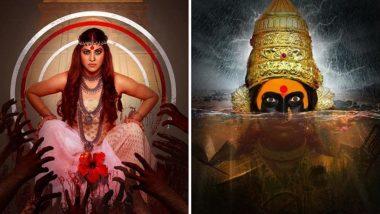 Navratri 2019: अभिनेत्री तेजस्विनी पंडित हिने कामाख्या देवीच्या अवतारात बलात्काराच्या घटनांवर केले भाष्य (See Photos)