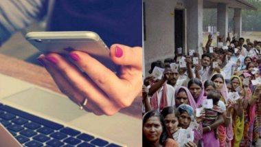महाराष्ट्र विधानसभा निवडणूक 2019 च्या मतदानासाठी 'नवमतदार नोंदणी', मतदार यादीमध्ये Online आणि Offline माध्यमातून नाव कसं नोंदवाल?