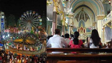 Mount Mary Fair 2019: मदर मेरीच्या जन्मोत्सवासह मुंबईमधील प्रसिद्ध बांद्रा जत्रेला सुरुवात; जाणून घ्या चर्चचा इतिहास