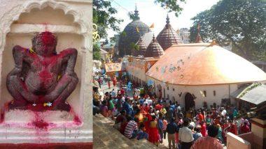 Navratri 2019: भारतातील एकमेव मंदिर, जिथे साजरा होतो योनीरुपातील देवीच्या मासिक पाळीचा उत्सव; जाणून घ्या या शक्तीपीठाबद्दल आश्चर्यकारक माहिती