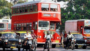 Anant Chaturdashi 2019: अनंत चतुर्दशीच्या पार्श्वभूमीवर बेस्ट बसच्या वाहतूकीमध्ये बदल; काही मार्गावरील फेर्या रद्द