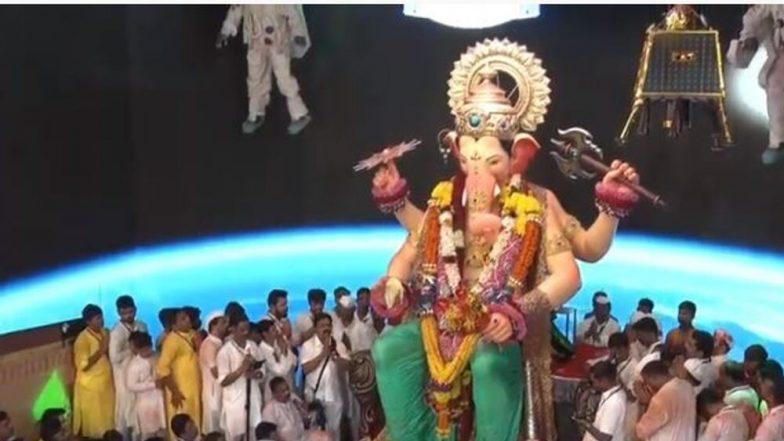 Lalbaugcha Raja Visarjan Sohala 2019 Live Streaming : लालबागचा राजा विसर्जन सोहळा 2019 ला सुरूवात; इथे पहा थेट प्रक्षेपण