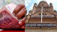 मुंबई महानगर पालिकांच्या कर्मचार्यांना 'दिवाळी बोनस' जाहीर