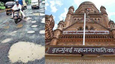 MyBMC Pothole FixIt अॅप च्या माध्यामातून आता मुंबईकर BMC कडे करू शकणार खड्ड्यांची तक्रार