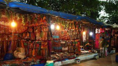 Navratri 2019: मुंबई मध्ये भुलेश्वर ते नटराज मार्केट कुठे कराल यंदा ट्रेंडी चनिया चोळीची खरेदी?