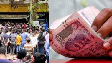 PMC बॅंक खातेदारांना RBI ची दिलासादायक बातमी; प्रतिदिन पैसे काढण्याची मर्यादा आता कमाल 10,000 रूपये!